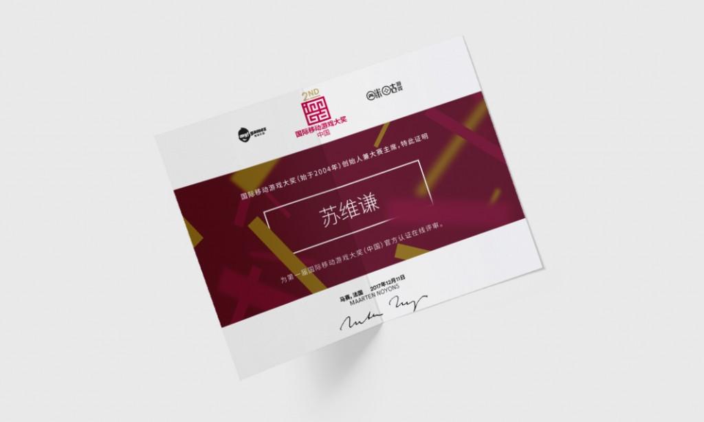 Agence r.g.b Imga China